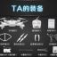โดรนติดกล้อง TY923 Drone Big size สามารถใช้ร่วมกับกล้อง actioncam(gopro sjcam) ได้ เหมือน cheerson CX20 thumbnail 15