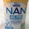แนน เอแอล110(nan al110)