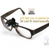 LED light clip on glasses lamp