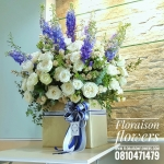 กล่องดอกไม้ | Supreme (PREMIUM)