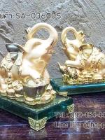 ของขวัญมอบให้ผู้ใหญ่ ช้างคู่ทองคำ