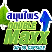 ร้าน™ doublemaxx ดับเบิ้ลแม็ก โฉมใหม่ ราคาถูกจากบริษัทโดยตรง