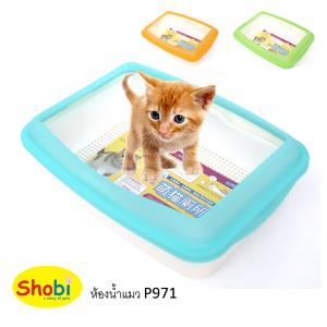 ห้องน้ำแมว P971