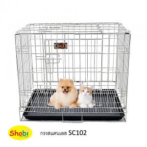 กรงสุนัขสแตนเลส Size S