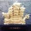 เรือใบสำเภาหัวมังกรมงคล ของขวัญมอบให้ผู้ใหญ่ Special Big Size thumbnail 1