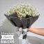 ช่อดอกไม้ ยิปโซ (L) thumbnail 2