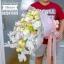 ช่อดอกไม้แสดงความยินดี (XL) thumbnail 1