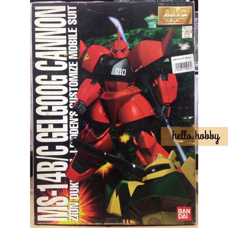 Bandai Hobby MS-14S Char S GELGOOG Ver 2.0 Bandai Master Grade Action Figure