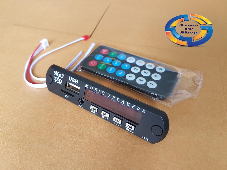 เครื่องเล่น MP3 ความคมชัดสูง DC5V
