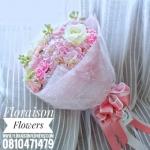 ช่อดอกไม้สีชมพู เกล็ดหิมะ (M)
