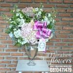 แจกันดอกไม้ แสดงความยินดี (L)