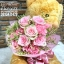 หมีกอดช่อ กุหลาบชมพูมารียา (L) thumbnail 2