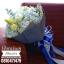 ช่อดอกไม้ แสดงความยินดี (L) thumbnail 2