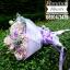 ช่อดอกไม้ ม่วง ชมพูซากุระ (L) thumbnail 3