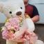 ตุ๊กตาหมี อุ้มช่อดอกไม้ สีหวานๆ (Premium) thumbnail 2