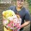 หมีกอดช่อ กุหลาบชมพูมารียา (L) thumbnail 3