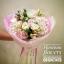 ช่อดอกไม้ ไฮเดรนเยีย สีชมพู (M) thumbnail 1