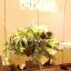 แจกันดอกไม้ คริสตัล | Elite Crystal (L) thumbnail 2