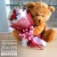 ตุ๊กตาหมี กอดช่อดอกกุหลาบแดง (L) thumbnail 2