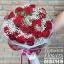 ช่อดอกกุหลาบสีแดงกำมะหยี่ (L)