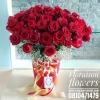 กล่องดอกไม้วันเกิด กุหลาบแดง (Premium)