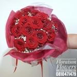 ช่อดอกกุหลาบแดง ฮอลแลนด์ (XL)