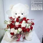 ตุ๊กตาหมีกอดตะกร้าดอกไม้ กุหลาบแดง ขาว ส่งความรัก