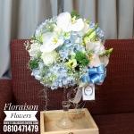 แจกันดอกไม้ ฟ้าขาว (L)