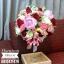 แจกันดอกไม้ พีโอนี่ กุหลาบแดง (XL) thumbnail 1