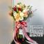 ช่อดอกไม้เปลือยก้าน Hot Love (L) thumbnail 3
