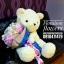 ตุ๊กตาหมี กอดช่อดอกไม้ (SUPREME PREMIUM) thumbnail 1