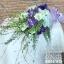 ช่อดอกไม้สไตล์อังกฤษ ไซส์ XL โอกาสแสดงความยินดี โทนสีม่วงพาสเทล thumbnail 1