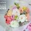 ตุ๊กตาหมี ช่อดอกไม้ โทนสีสดใส (L) thumbnail 3