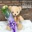 ตุ๊กตาหมี ซิงเกิ้ลโรส สำหรับโอกาสพิเศษ thumbnail 2