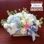 กล่องดอกไม้ ฟ้า ขาว พาสเทล (M) thumbnail 1