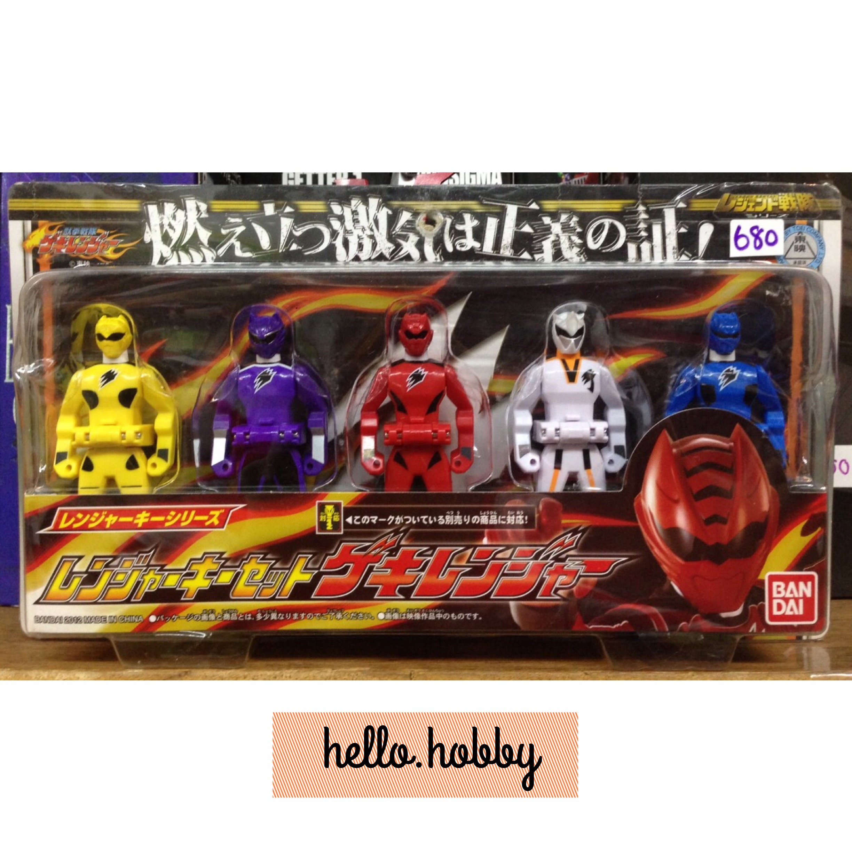 Power Ranger Kaizoku Sentai Gokaiger DX Ranger Key Series Ex Bandai set of 16
