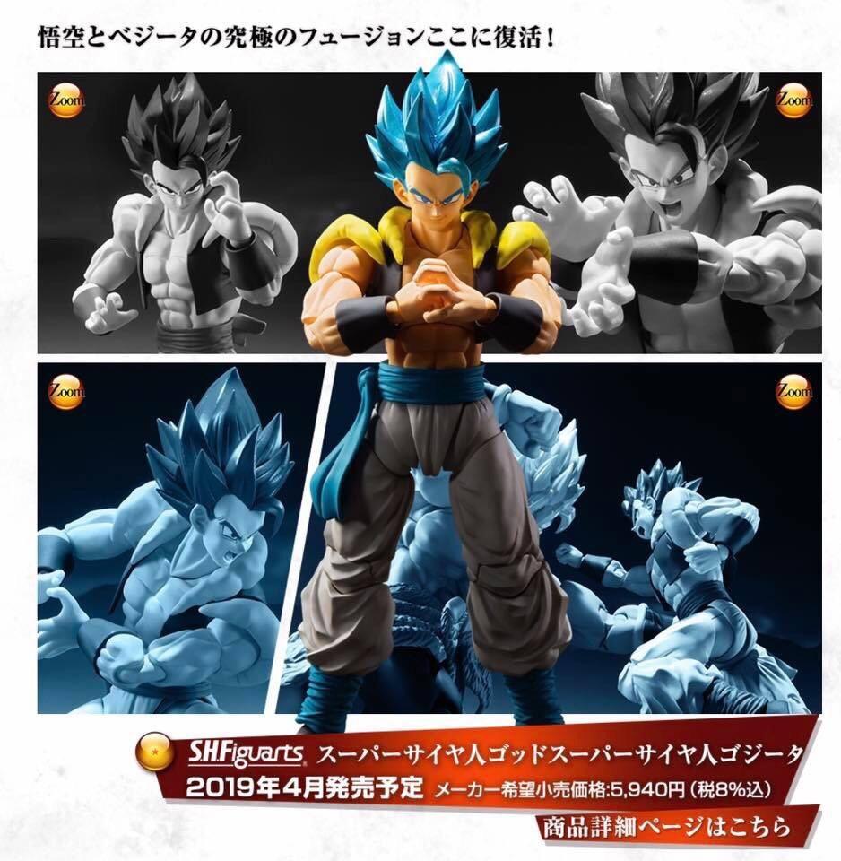 Bandai S.H.Figuarts Broly Movie Super Saiyan God Super Saiyan Gogeta *PRE-SALE*