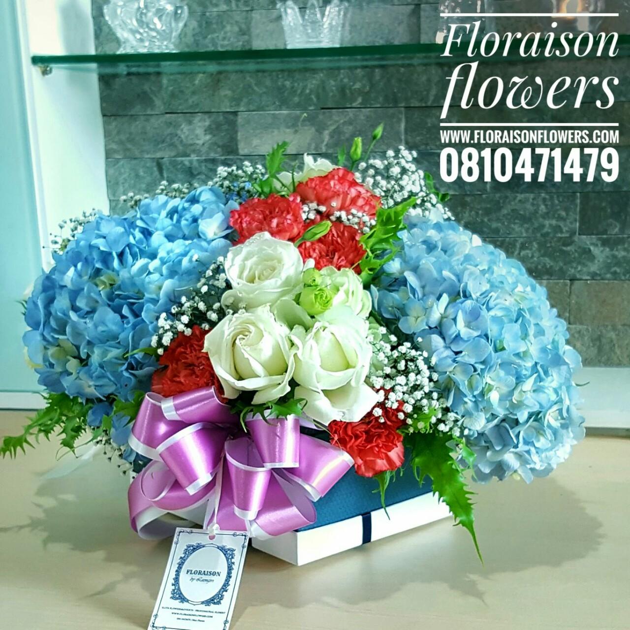 กล่องดอกไม้ แสดงความยินดี (L)