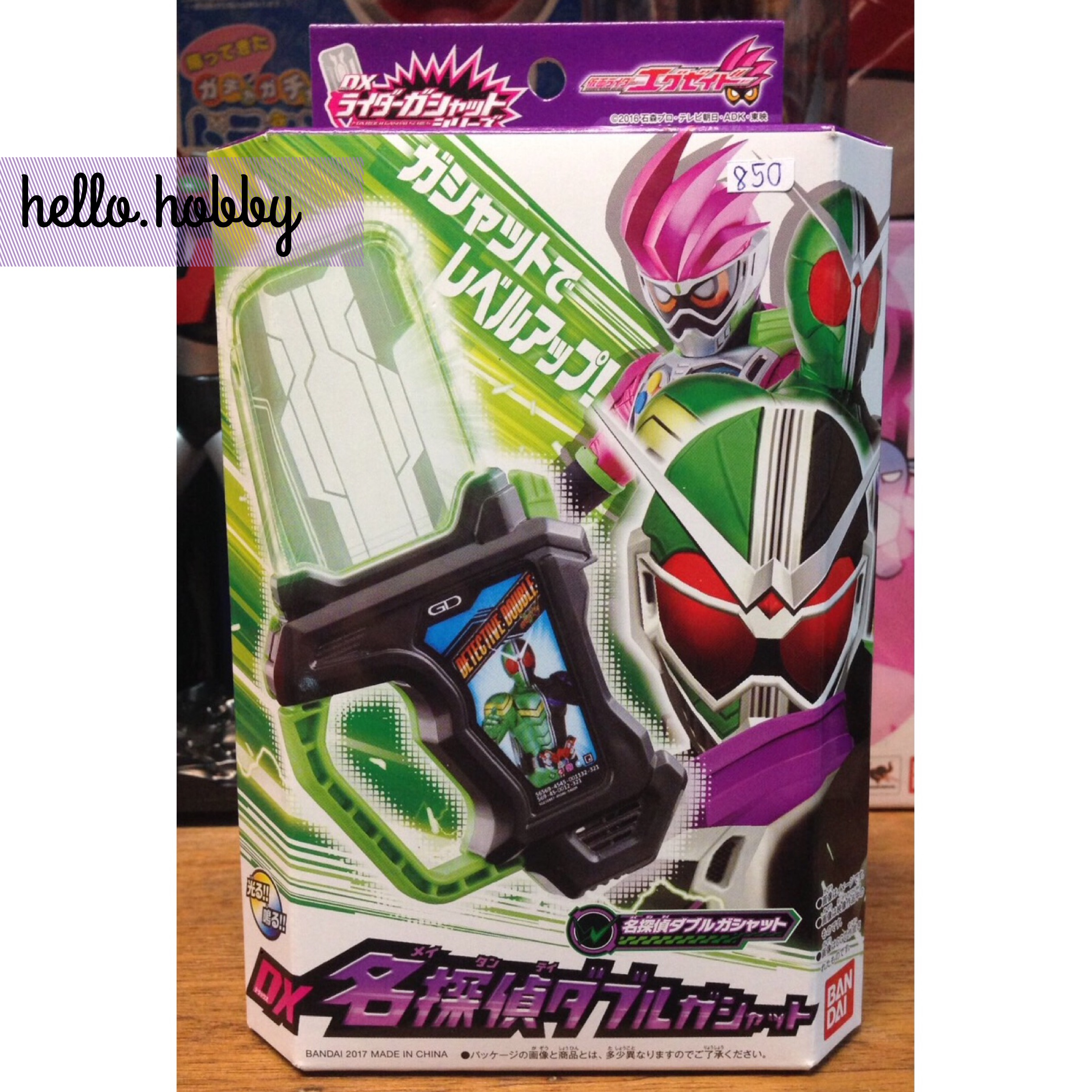 Masked Rider Ex-Aid - DX Detective Double Gashat by Bandai